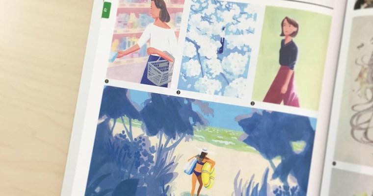 「ファッションイラストレーション・ファイル2019」に掲載しています