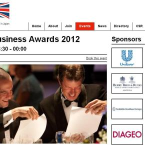 British Business Award 2012