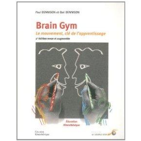 """自分の""""脳""""力 Brain Gym"""