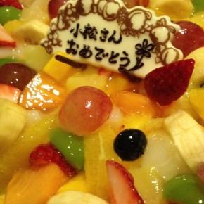 お祝いの日  congratulations!