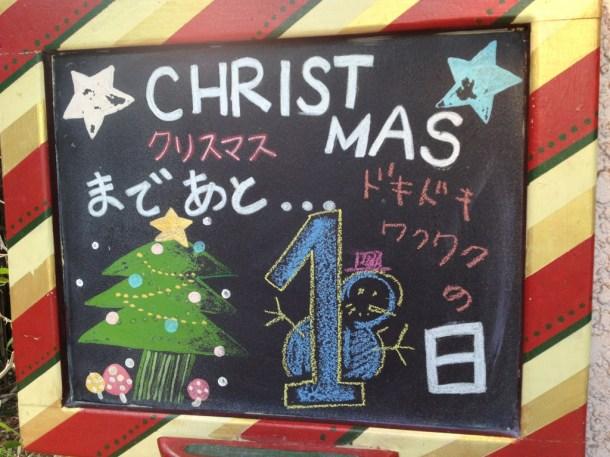 一年中クリスマスのお店、Christmas Toysで友人にトナカイおてだまを買いました。