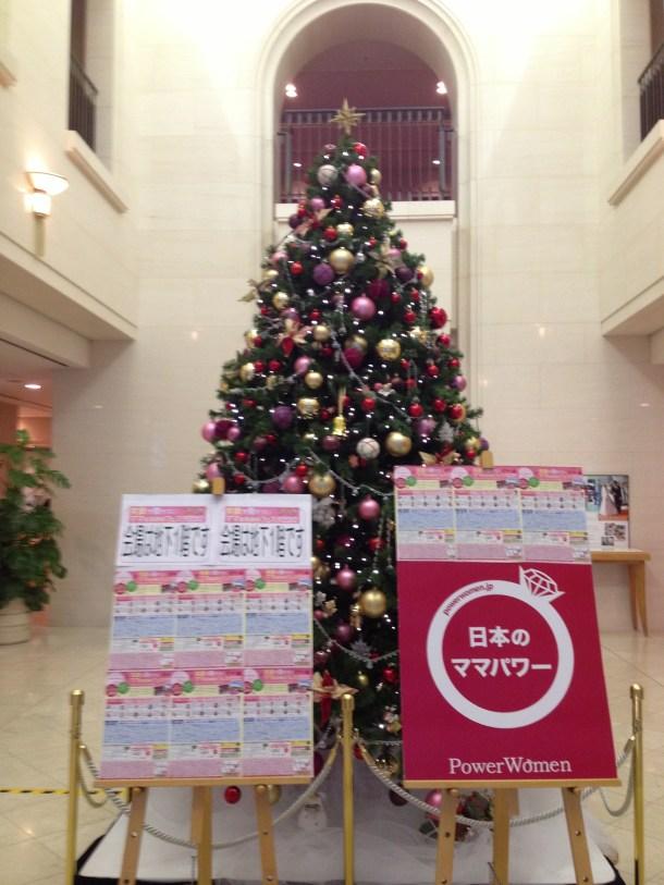 日本のママのパワー!素敵なロゴとキャッチフレーズですね^^