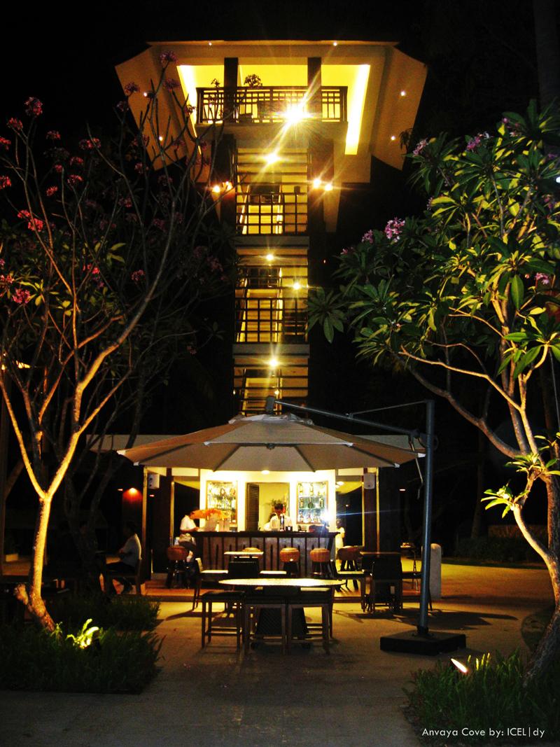 Tower bar at night