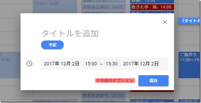 2017-12-01_0859_001