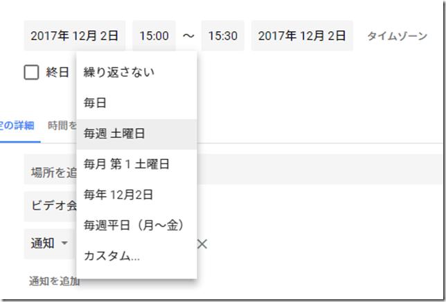 2017-12-01_0900_001