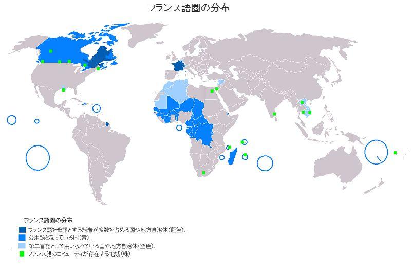 フランス語圏 世界地図