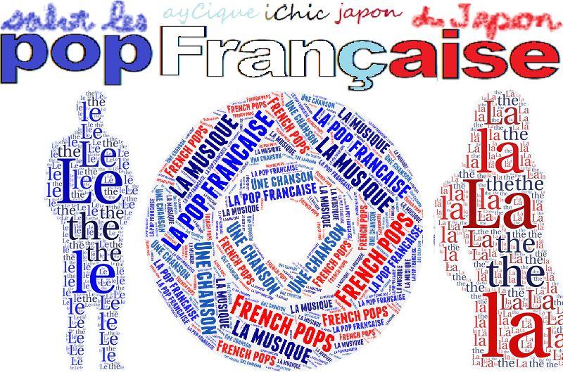 フランス アーティスト