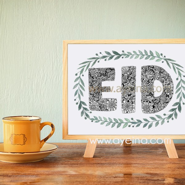 color therapy for adults islamic eid art watercolor leaves green mockup frame stand tea cup stylized photo