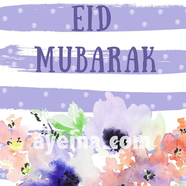free printable watercolor flowers islamic holiday