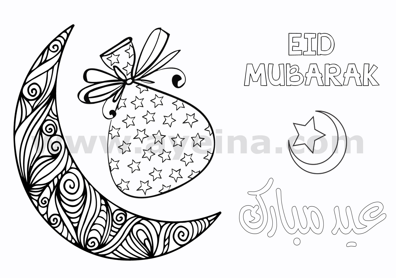 Eid Mubarak Free Coloring Card For Kids