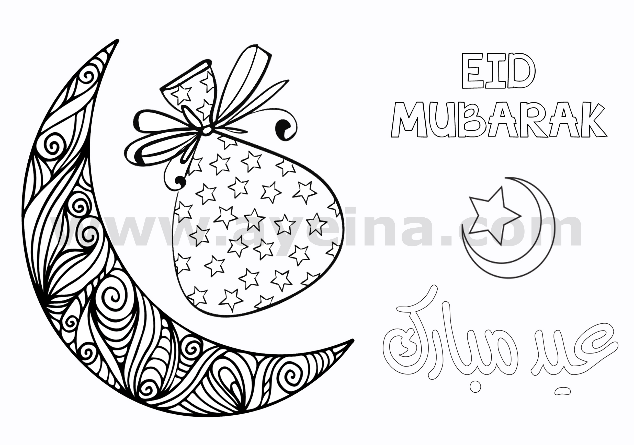 Moon Gift Star Coloring Arabic English Eid Mubarak Hollow Text  Eid Card Templates