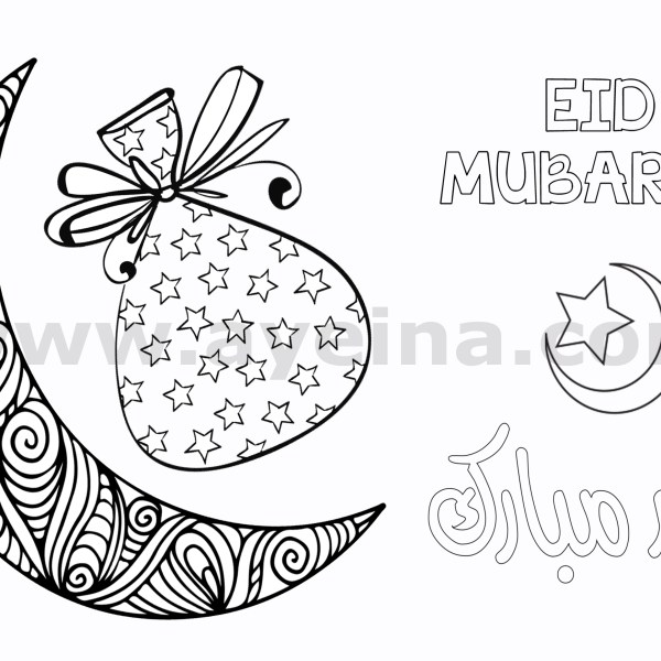 moon gift star coloring arabic english eid mubarak hollow text