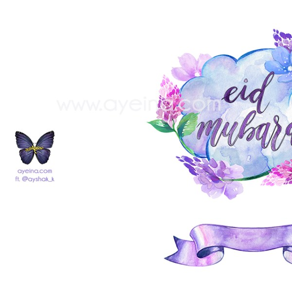 watercolor flowers, cloud, thought, happy eid