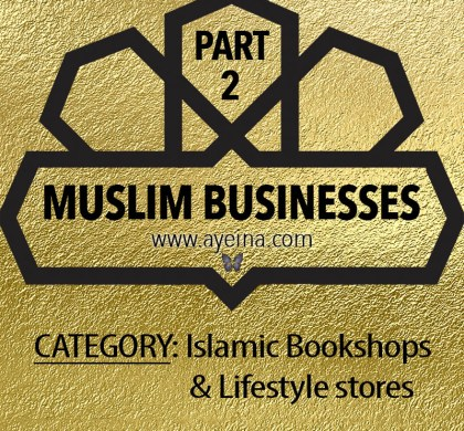 List of Islamic Stores Around the World