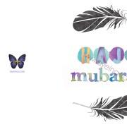 butterfly purple logo ayeina samina farooq muslimah artist designer photographer