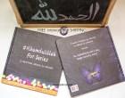 A Gratitude Journal for Muslims