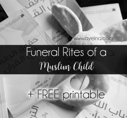 Funeral of a Child in Islam