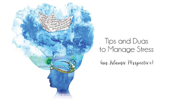 stress management in islam