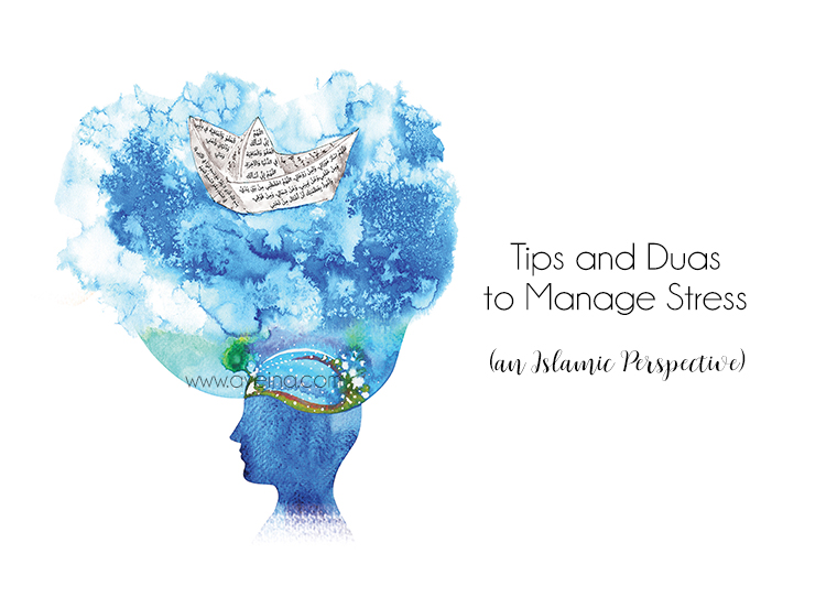 Stress Management Tips from Qur'an and Sunnah