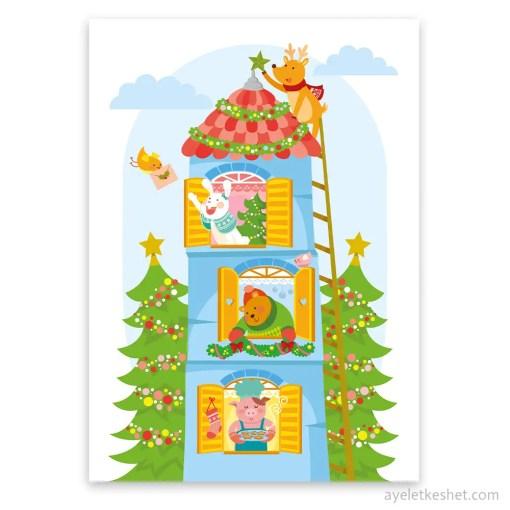 Christmascard1_ayeletkeshet