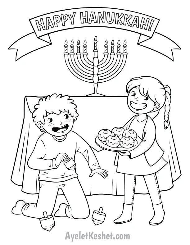 Free Printable Hanukkah Coloring Pages Ayelet Keshet