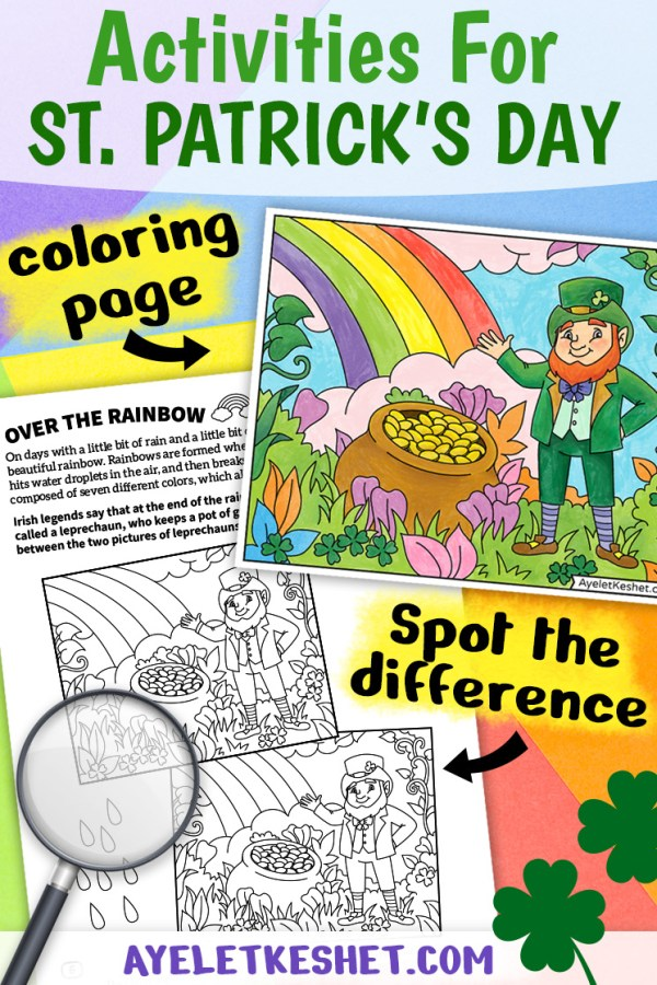 Printable St Patrick S Day Coloring Page Puzzle Ayelet Keshet