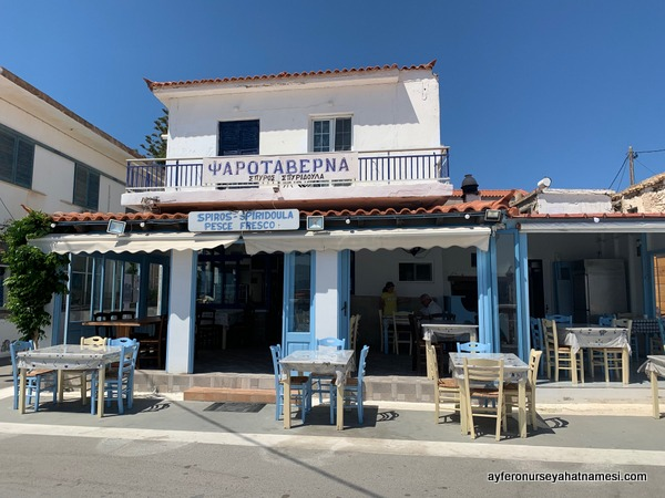 Spiros Spiridoula - Elafonisos