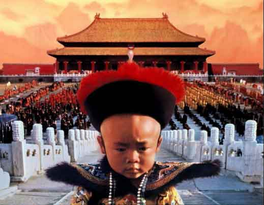 The Last Emperor. A true story.