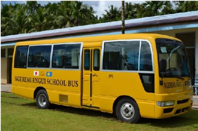 Bis sekolah jepang