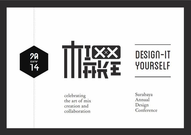 Design It Yourself 2014: Mix2Make