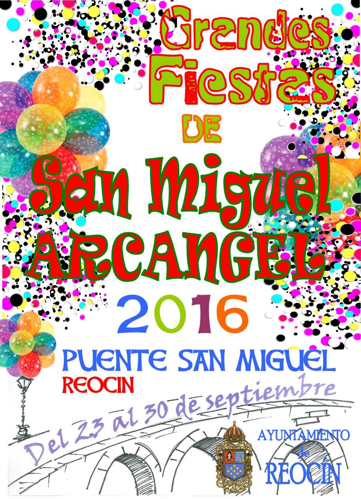 cartel-fiestas-de-san-miguel-2016