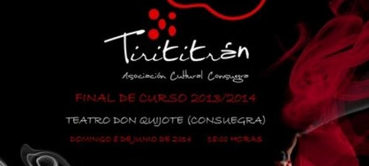 cartel-iii-festival-tirititran-2014-rec1.jpg - 36.59 KB