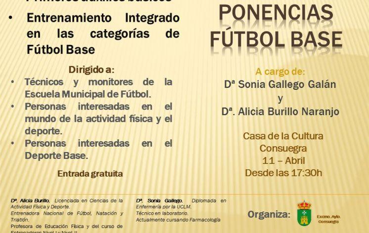 ponencias-futbol-base-ab2015.jpg - 125.45 KB