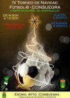 iv-torneo-navidad-futbol8-benjamin-enero2016.jpg - 164.16 KB
