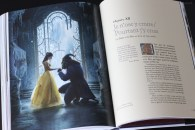 livre beauty and the beast (13)