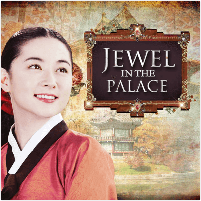 Jewel In The Palace