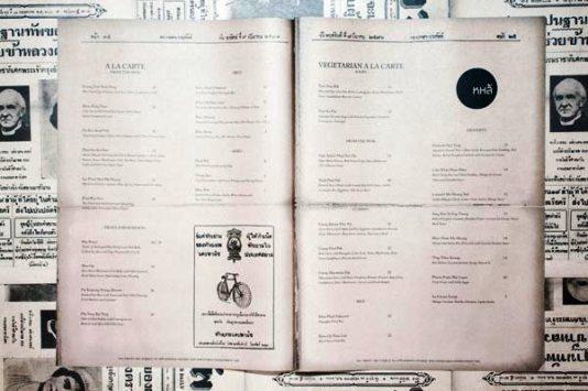 Contoh-Desain-Menu-Restoran-63