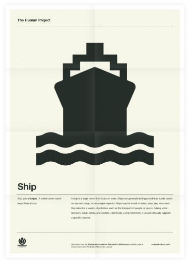 Contoh Poster dengan Desain Modern dan Elegan 22