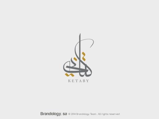 Desain Logo Islami Berbahasa Arab dari Timur Tengah - Desain-Logo-Arabic-16-Ketaby