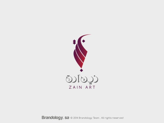 Desain Logo Islami Berbahasa Arab dari Timur Tengah