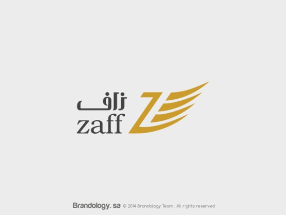 Desain Logo Islami Berbahasa Arab dari Timur Tengah - Desain-Logo-Arabic-21-Zaff