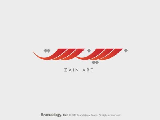 Desain Logo Islami Berbahasa Arab dari Timur Tengah - Desain-Logo-Arabic-22