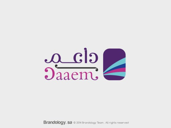 Desain Logo Islami Berbahasa Arab dari Timur Tengah - Desain-Logo-Arabic-23