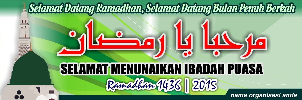 #01 Banner Spanduk Ramadhan 3mx1m Vector Masbadar