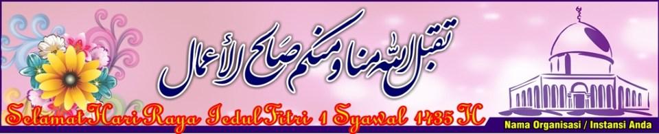 6 Banner Spanduk Lebaran Idul Fitri Ayuprint 1435 2014