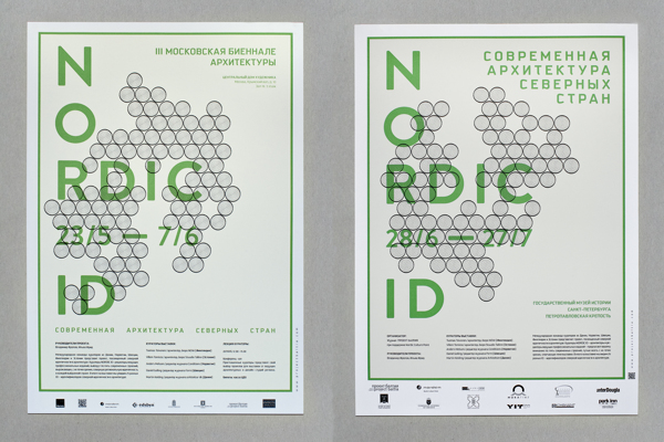 22 Disain Katalog Kreatif - Contoh desain katalog - Nordic ID oleh Eric Palmér