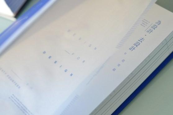 Contoh Buku Agenda Desain Cantik untuk Corporate - Desain-Buku-Agenda-Personal-agenda-for-2014-2
