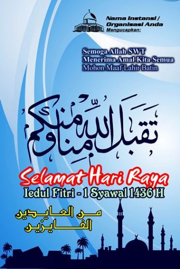 Idul Adha Cdr : Banner, Ucapan, Various, Daily