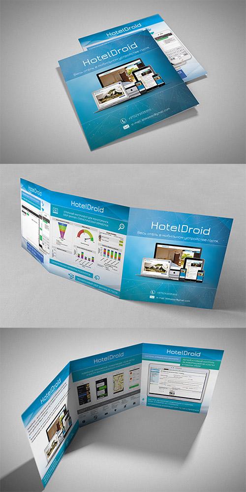 Contoh Desain Brosur Lipat Tiga - Contoh-Desain-Brosur-Lipat-3-terbaru-HotelDroid-square-trifold-brochure