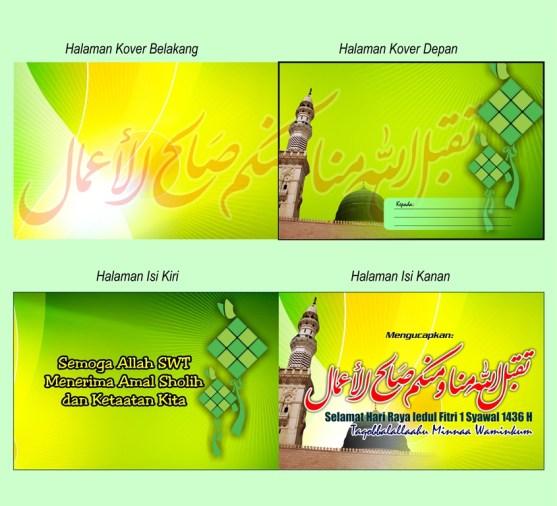 5 Contoh Desain Kartu Lebaran 1436 2015 Free Download - Kartu Ucapan Selamat Lebaran Idul Fitri 1436 h 2015 - 01